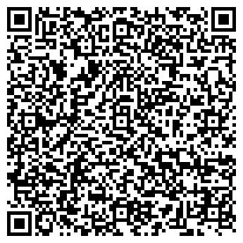 QR-код с контактной информацией организации АЗС Красный Яр, №10