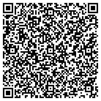QR-код с контактной информацией организации АЗС Стандарт, №7