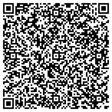 QR-код с контактной информацией организации АЗС Газпромнефть-Новосибирск, №165