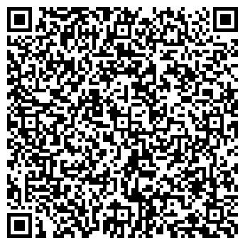 QR-код с контактной информацией организации Арджента