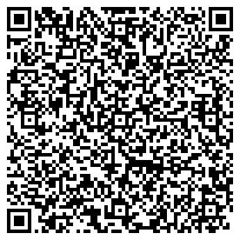 QR-код с контактной информацией организации РЫБАЧЬТЕ С НАМИ