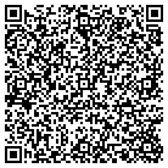 QR-код с контактной информацией организации ИМА-ЛИАНОЗОВО