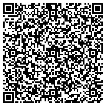 QR-код с контактной информацией организации СУПЕРКРОССВОРД