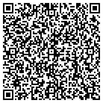 QR-код с контактной информацией организации ЦИТАТА