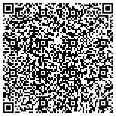 QR-код с контактной информацией организации Магазин модной женской одежды ЗАРИНА