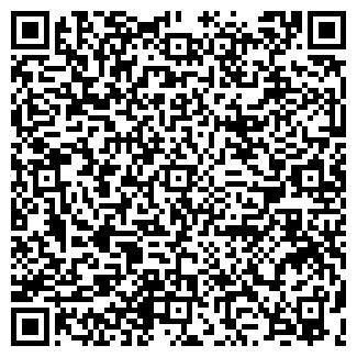 QR-код с контактной информацией организации РОЛЬФ-УРАЛ