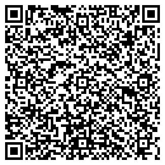 QR-код с контактной информацией организации Bonarty