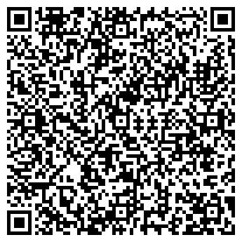 QR-код с контактной информацией организации АНТИКВА