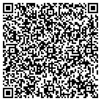 QR-код с контактной информацией организации ООО БОРОДИНО-СТРОЙ
