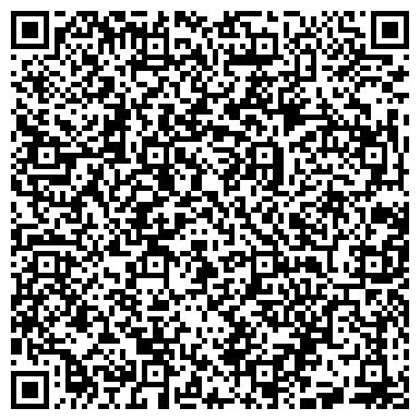 QR-код с контактной информацией организации ГОРОДСКАЯ СТОМАТОЛОГИЧЕСКАЯ ПОЛИКЛИНИКА № 61