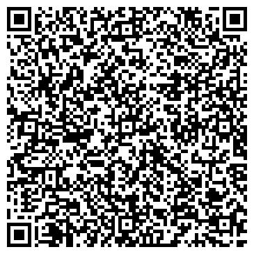 QR-код с контактной информацией организации ООО СТК-Безопасность-2