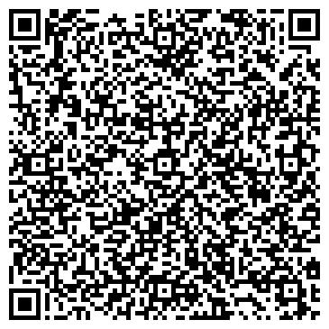 QR-код с контактной информацией организации ООО Эколайн