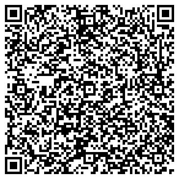 QR-код с контактной информацией организации ООО Курьер-СК