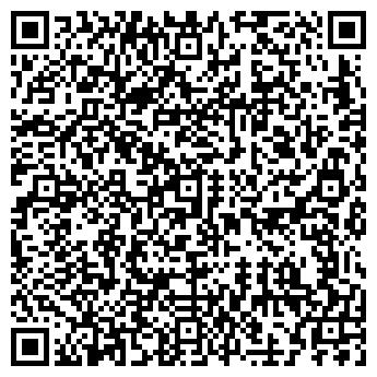 QR-код с контактной информацией организации ШКОЛА № 1264