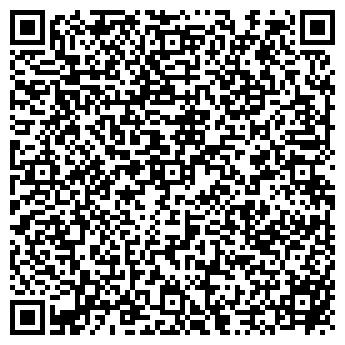 QR-код с контактной информацией организации ООО СТРОЙТРАНС