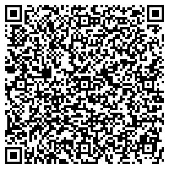 QR-код с контактной информацией организации ЗАО СТРОЙ-ЦЕНТР 2000