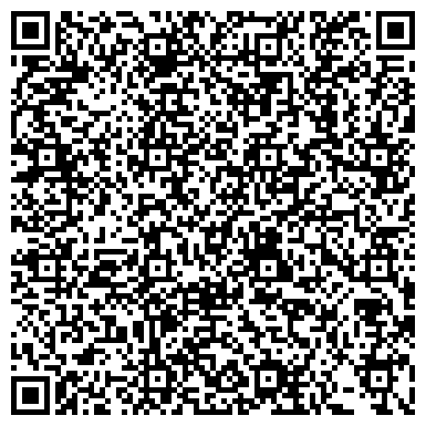 QR-код с контактной информацией организации ООО ТЕРМИНАЛ МОСПРОМСТРОЙ