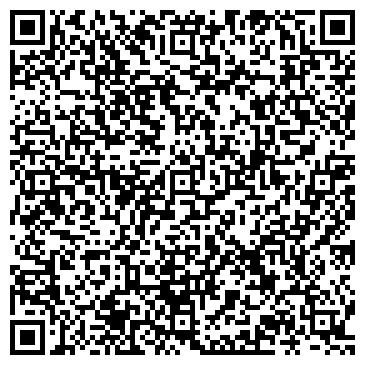 QR-код с контактной информацией организации ООО ТРАНССТРОЙЛИЗИНГ
