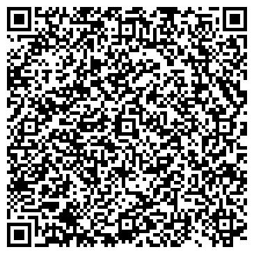 QR-код с контактной информацией организации Маркером