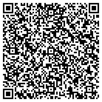 QR-код с контактной информацией организации JACOB & EMILY