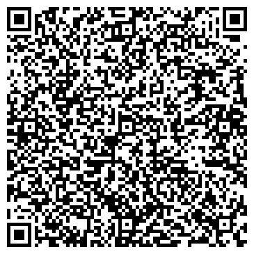 QR-код с контактной информацией организации ООО ЭСЭЙЧ ИНЖИНИРИНГ