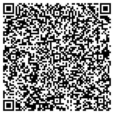 QR-код с контактной информацией организации ДЕТСКИЙ САД № 1641
