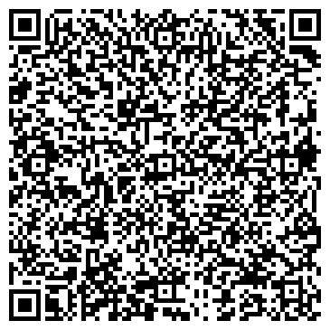 QR-код с контактной информацией организации ДЕТСКИЙ САД № 1671