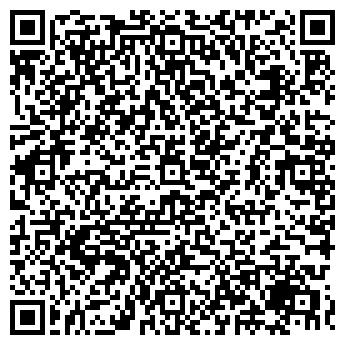QR-код с контактной информацией организации ТРАНСМИССИЯ, ООО