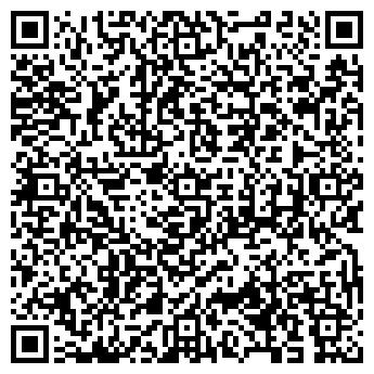 QR-код с контактной информацией организации ДЕТСКИЙ САД № 2515