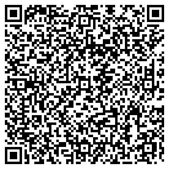 QR-код с контактной информацией организации ДЕТСКИЙ САД № 1510