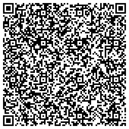 QR-код с контактной информацией организации Российский детский фонд