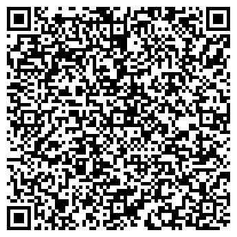 QR-код с контактной информацией организации ШКОЛА № 1371