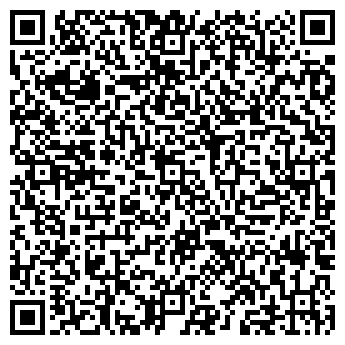 QR-код с контактной информацией организации ШКОЛА № 63