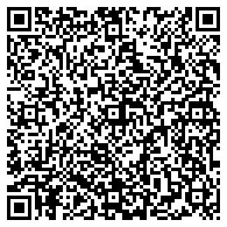 QR-код с контактной информацией организации STIGA