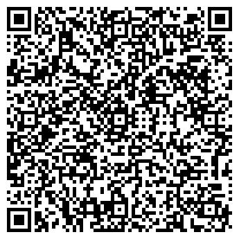 QR-код с контактной информацией организации ШКОЛА № 1127