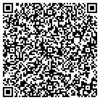 QR-код с контактной информацией организации ШКОЛА № 713