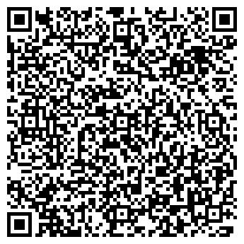 QR-код с контактной информацией организации Строительный колледж