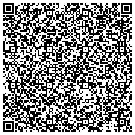 QR-код с контактной информацией организации Профессиональная ассоциация медицинских сестер Кузбасса, Кемеровская региональная общественная организация