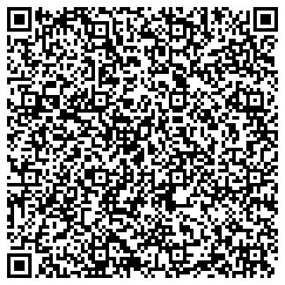 QR-код с контактной информацией организации Автоклуб 4х4 Кемерово, Кемеровская региональная общественная организация