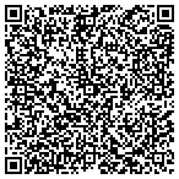 QR-код с контактной информацией организации ООО Эластика