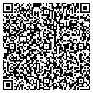 QR-код с контактной информацией организации ПЕЧАТЬ32