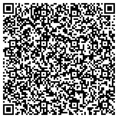 """QR-код с контактной информацией организации ГК """"АвтоСпецЦентр Mazda"""""""