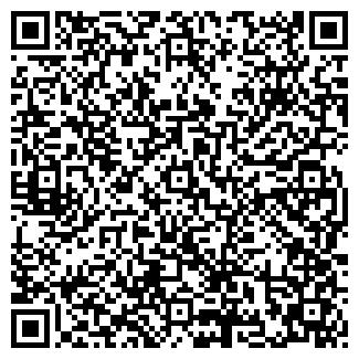 QR-код с контактной информацией организации АШ2О