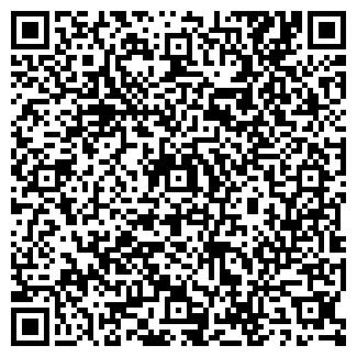 QR-код с контактной информацией организации Эрэл