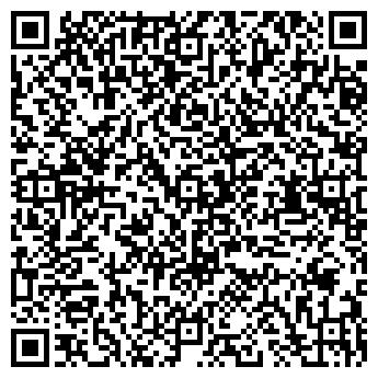 QR-код с контактной информацией организации LA COLLINA