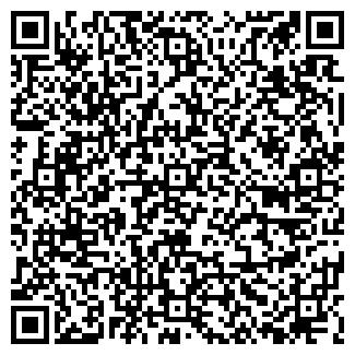QR-код с контактной информацией организации ВИЗАЖИО