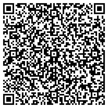 QR-код с контактной информацией организации ТАКСИ-МИЛЕДИ
