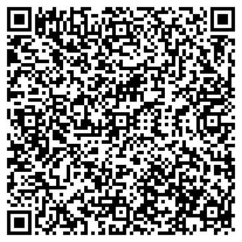 QR-код с контактной информацией организации НОВЫЙ ЦВЕТ