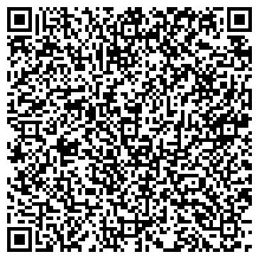 QR-код с контактной информацией организации СТУДИЯ КРАСОТЫ ТАТЬЯНЫ СЛАВИНОЙ