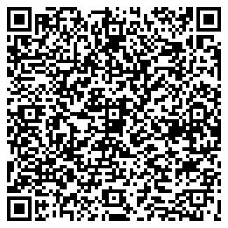 QR-код с контактной информацией организации МАКСУС